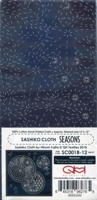 Sashiko Cloth Panel - Seasons