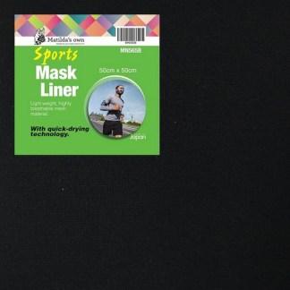 Mask Liner Sports - Black