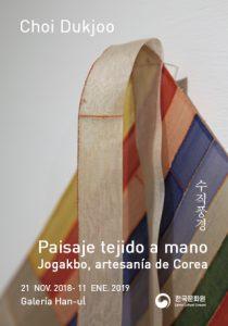 Exposición de patchwork coreano Paisaje tejido a mano