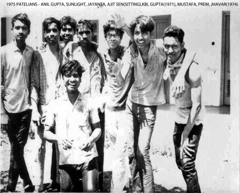 1975-Patelians3-1