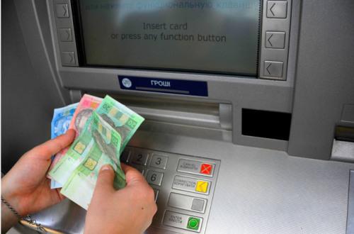 шахрайство в банкоматах