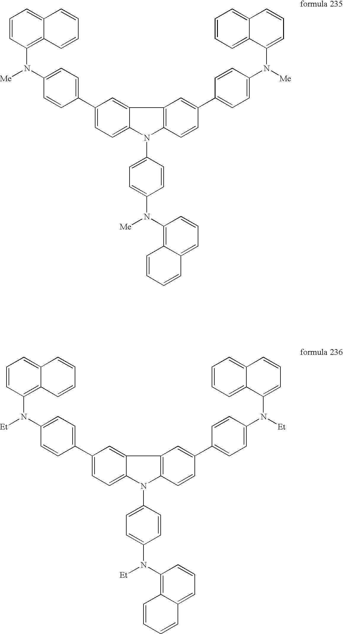 methyl n pentyl acetylene