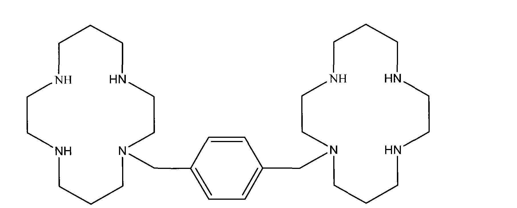Figure CN102653536AD00041