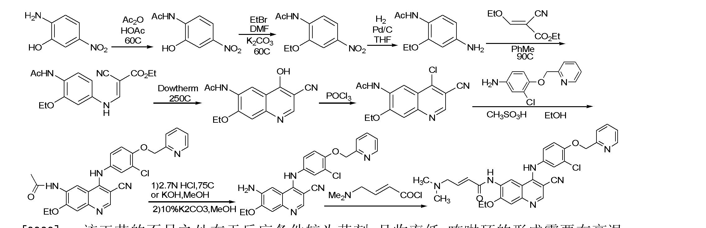 Figure CN102731395AD00072