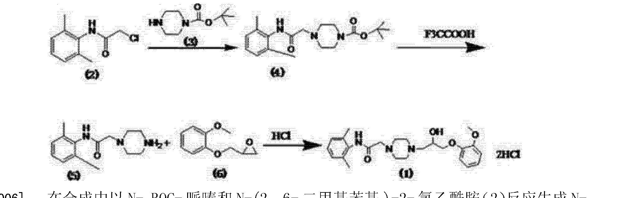 "Image result for ""All water chemistry"" for a concise total synthesis of the novel class anti-anginal drug (RS), (R), and (S)-ranolazine"