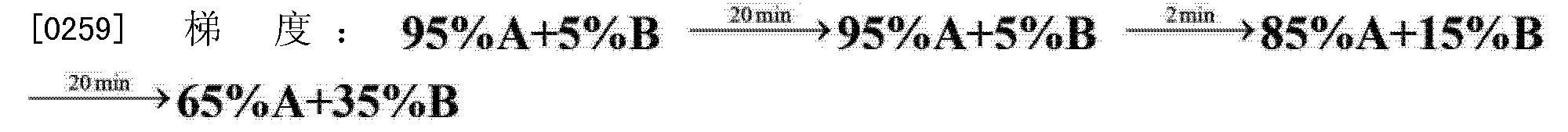 Figure CN102875663BD00141
