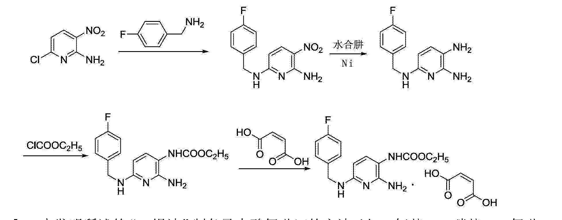 Figure CN103333103AD00041