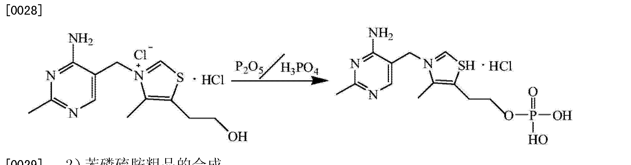 Figure CN103724374AD00061