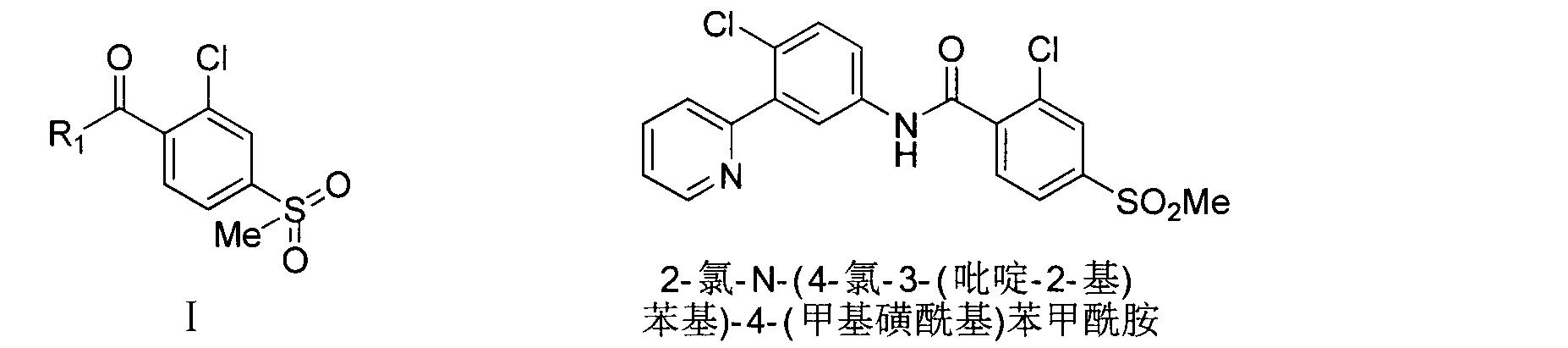 Figure CN103910671AC00022