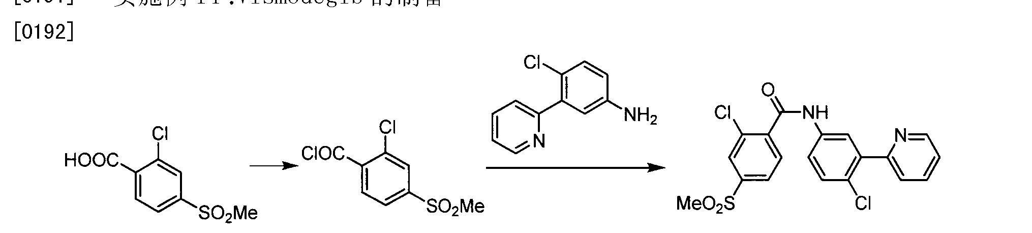 Figure CN103910672AD00192