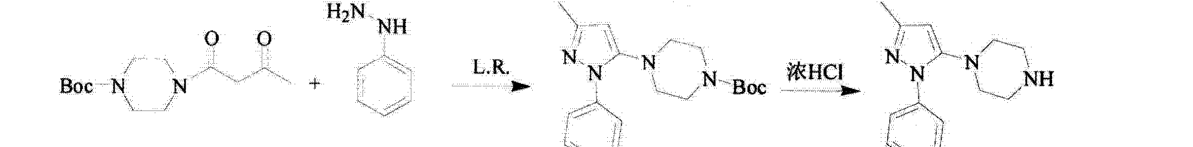 Figure CN104177295AD00043