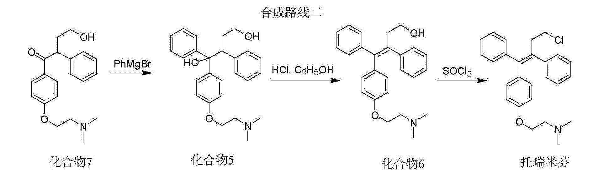 Figure CN104230723AD00062