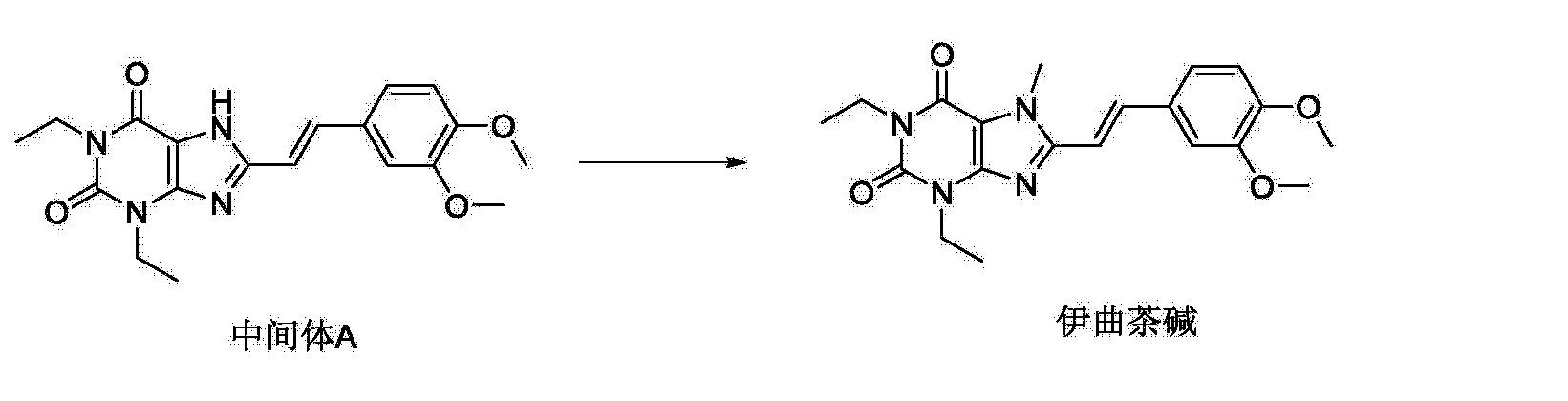 Figure CN104744464AD00051