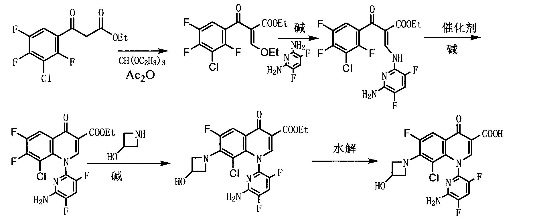 Image result for delafloxacin