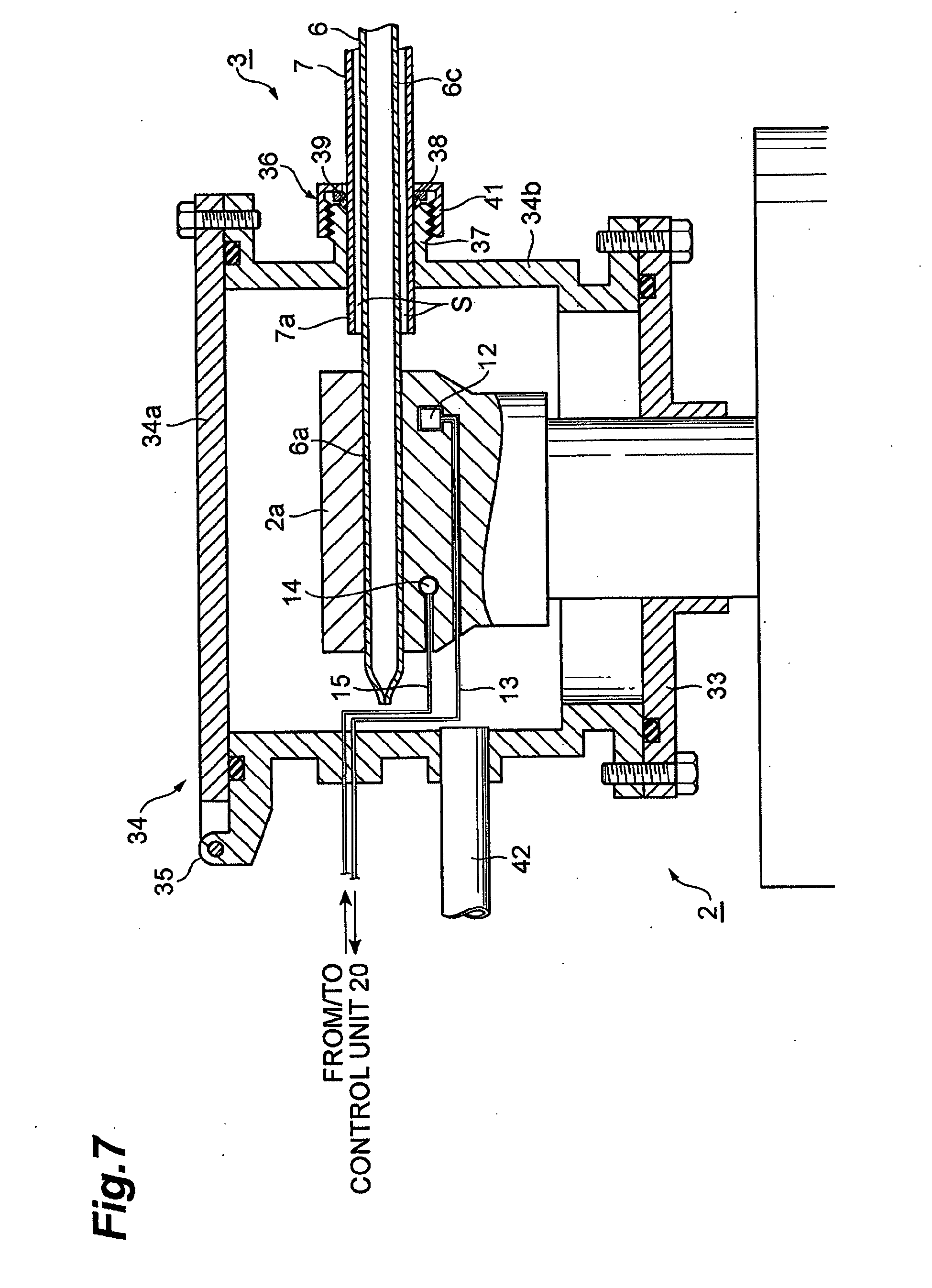 Fine afm vg30 e engine wiring diagram gallery electrical diagram
