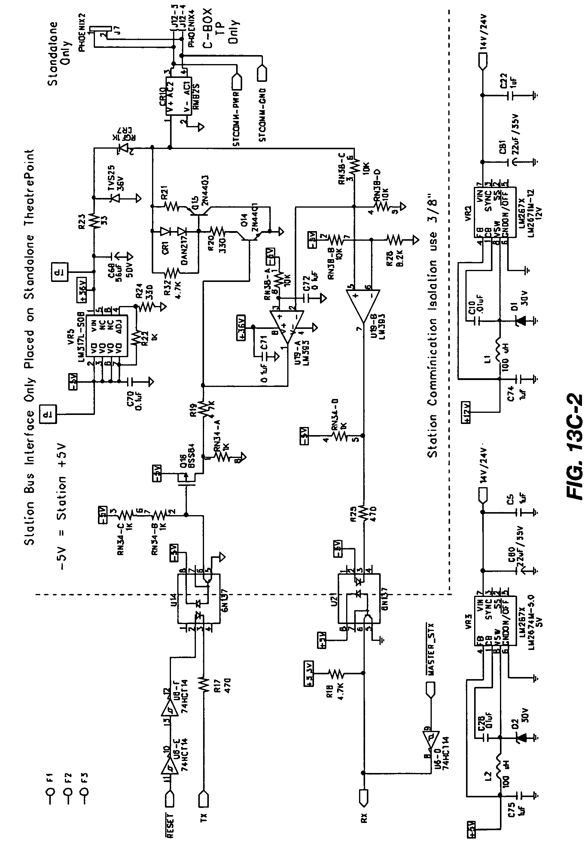 Home Theater Cable Diagram