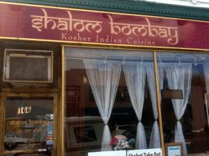 Shalom Bombay