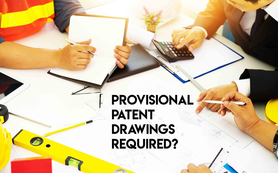 Do Provisional Patent Applications Require Drawings?