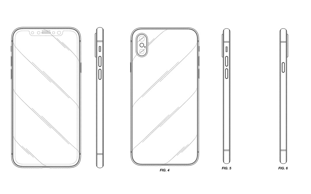 What Do Design Patents Protect?