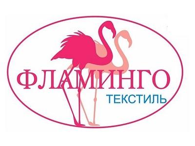 фламинго текстиль
