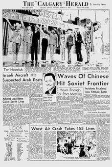 The Calgary Herald, 17/03/1969, p. 1