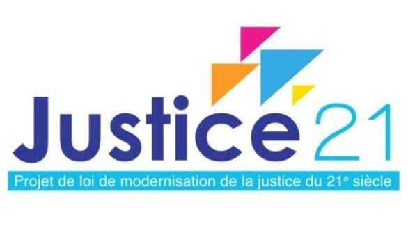 Justice du XXIe siècle