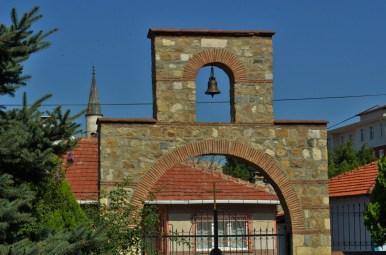 """""""Св. св. Константин и Елена"""" беше възстановен след пожар"""