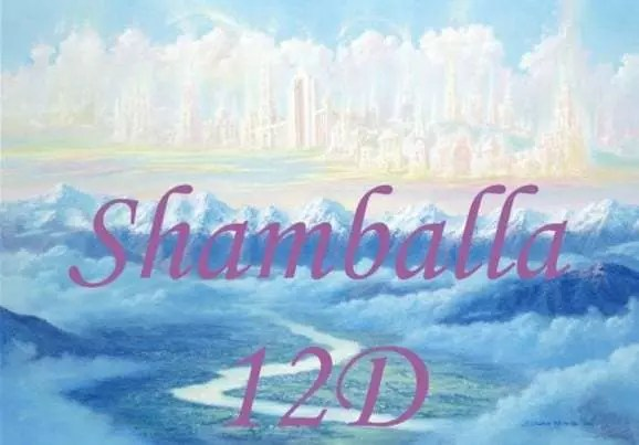 Reiki Shamballa 12D