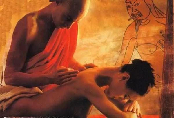 reiki tantrique tibétain,Jinlap Tantric Reiki,initiation,patetnina
