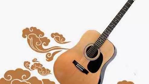 La leçon de guitare
