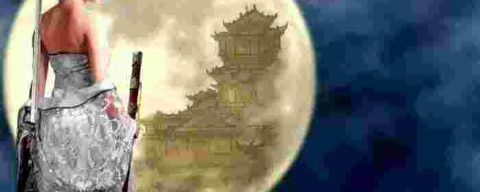 Astro Maya,l'unification de l'être,la vraie force