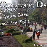 The Chongqing Days:  Jialing Park and its Oddly Deep Mistranslated Signs