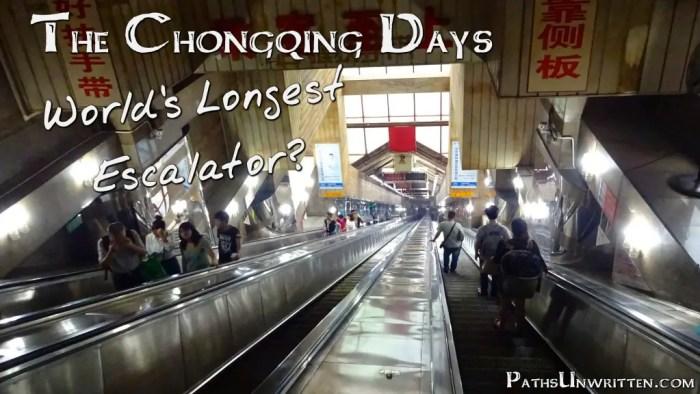 lianglukou-longest-escalator-title