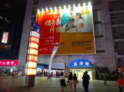 A new rotating billboard going up in Guanyinqiao, Chongqing, China.