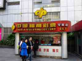 Despite gambling being highly illegal, Lottery stands are everywhere.