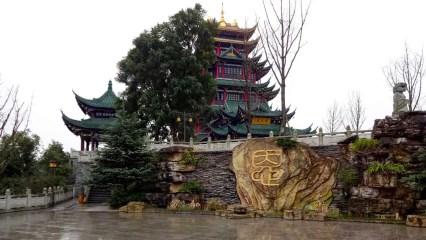 Hong'en Temple