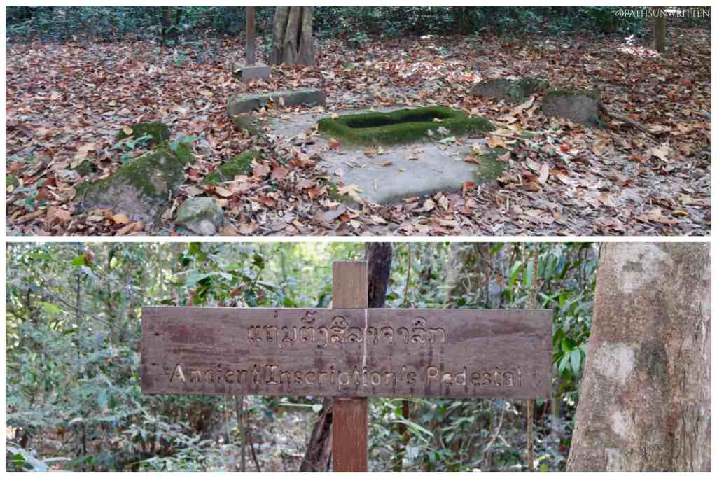 The pedestal of a missing inscription stone is the first thing you'll find.