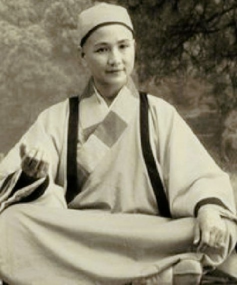Portrait of Ng Mui