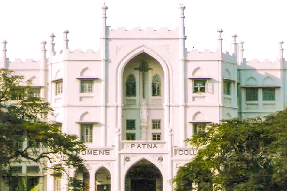 Patna Women S College Best College In Patna Best Mca College In Patna For Women S