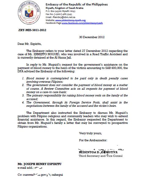 Sample letter of request for financial assistance in tagalog sample letter of request for assistance 062 pcso spiritdancerdesigns Choice Image