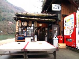 お昼ご飯を食べた茶店