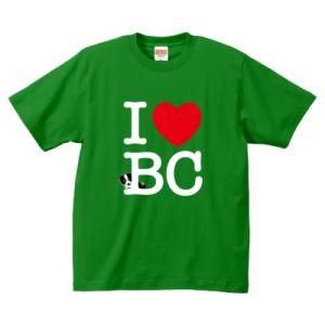 ボーダーコリーI LOVE BC! Tシャツ  ¥3000