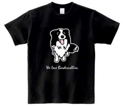 Tシャツ、新デザインできました。