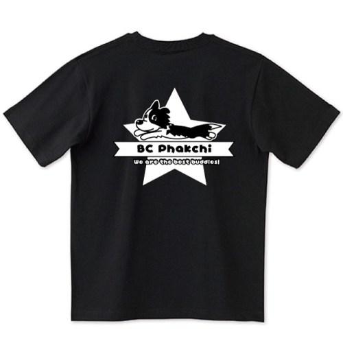 久しぶりにTシャツ作ってみた。色々作ってるので興味のある方はプロフのホームページをご覧ください。