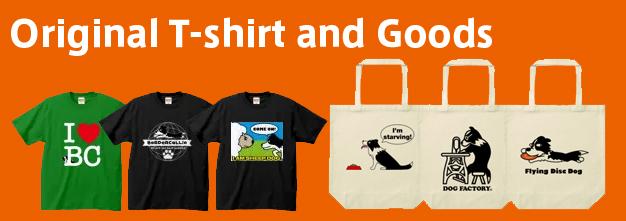 パトンパパのオリジナルグッズ、Tシャツ、トートバッグ、マグカップなど