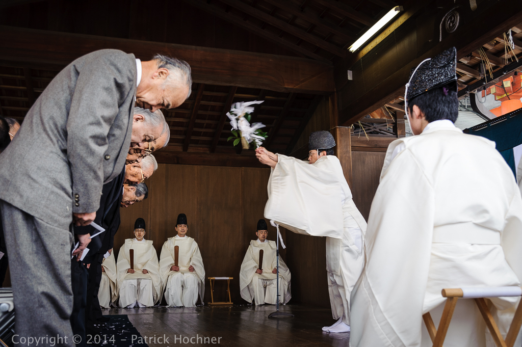 Shinto Ceremony, Kyoto, Japan