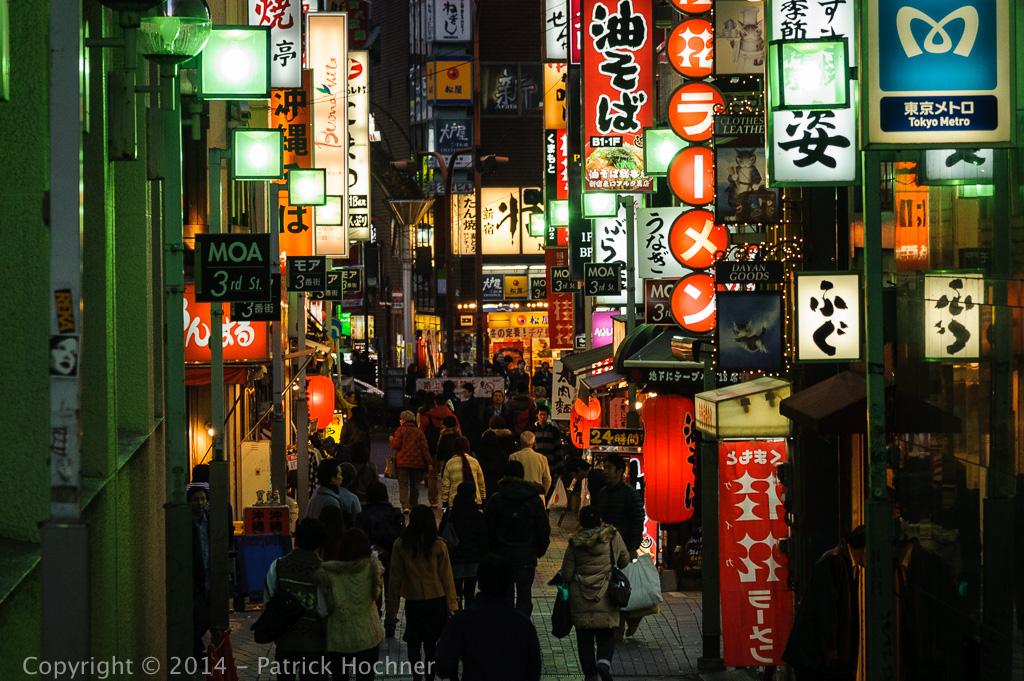 Kabukicho de nuit, Tokyo, Japon