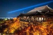 Couleurs d'automne à Kyoto, Japon