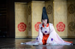 Shirabyoshi Dancer, Kyoto, Japan