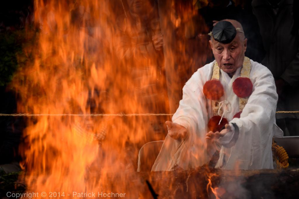Fire Festival, Hojuji Temple, Kyoto